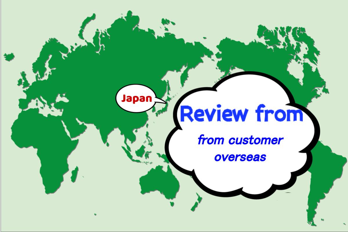 This is the best<br>Review from customer
