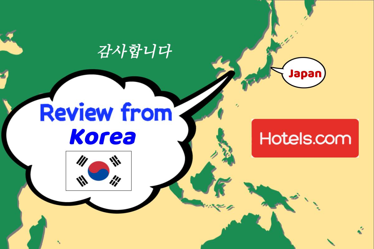 Thank you for a review from Korea