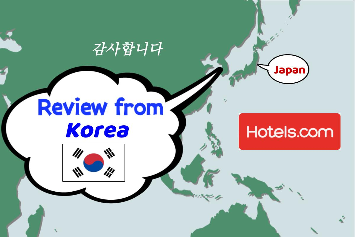 Generally good<br>But cost and place are…<br>Review from Korea