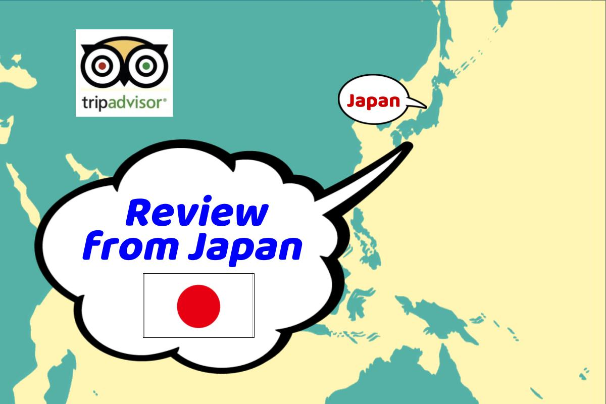 The next door neighbors were noisy<br>Dinner and public bath were good…<br>Review from domestic customer