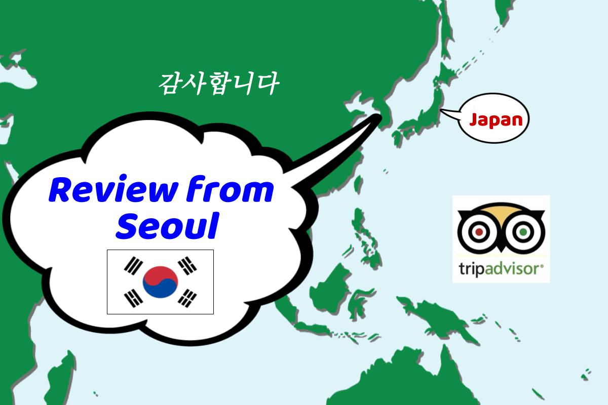 The public bath made me relaxed<br>Try everything in the inn<br>Review from Seoul