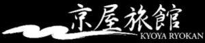 京屋旅館-大人専用