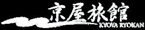 京屋旅館(名古屋・公式)ホームページ